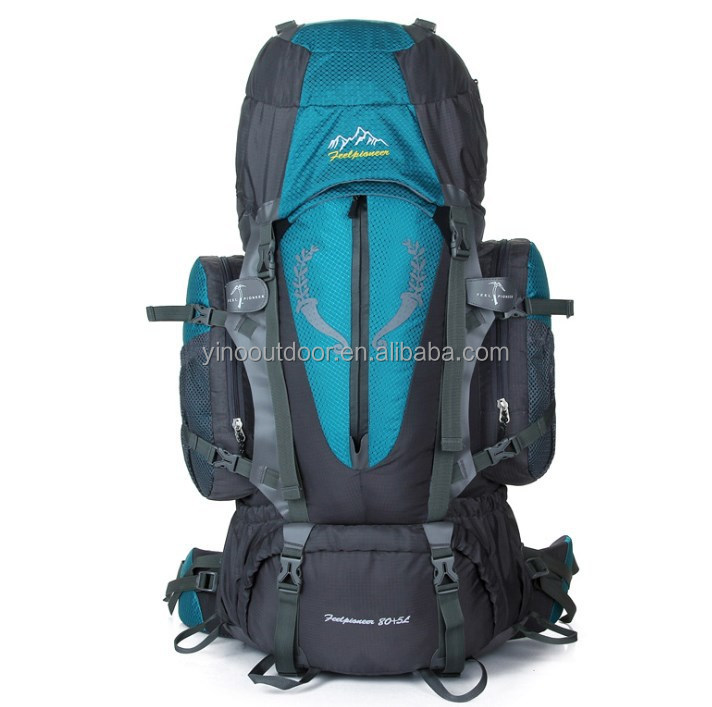 80+5L nylon camping backpack daypack hiking backpack