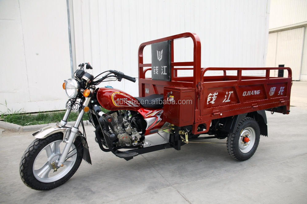 china cheap hot selling adult motorized air-cooled cargo motor tricycle for sale