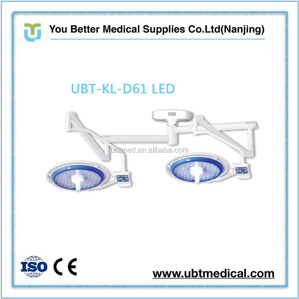 hospital double head theatre equipment led operating lamp