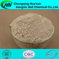 Manganese Compound Manganous Carbonate Suppliers,CAS 598-62-9