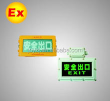 FLAMEPROOF EXPLOSION PROOF MARKER LIGHT