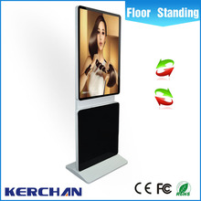 Factory price 42 inch rotating indoor amdroid system lg screen digital display boards