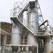 Good quality crude oil refining machine for black oil
