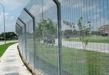 2017 New Product Security Fence, 358 Security Fence Prison Mesh, Anti-Climb Anti-Cut Fence for sale