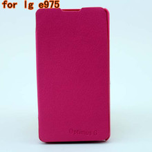 factory price small moq leather flip case for lg optimus g e975 e973