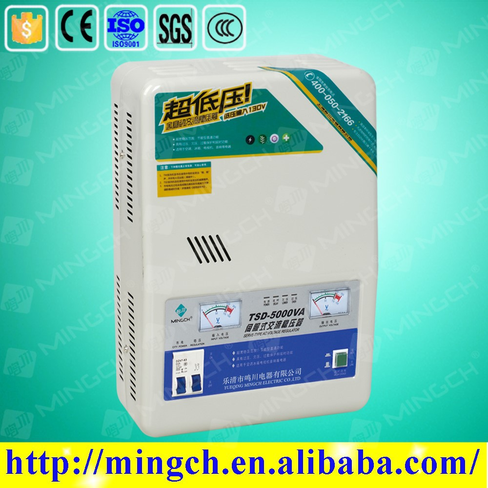 CE ROHS single phase 5000VA automatic 220VAC wall type svc ac voltage regulator variac transformer