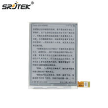 6.0 inch E-ink ED060SC7(LF) ED060SC7(LF)C1 For Amazon Kindle Keyboard 3 K3