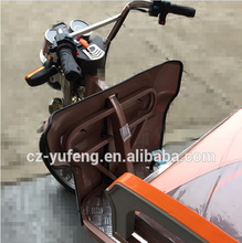 3 wheels pessanger electric tricycle Yufeng