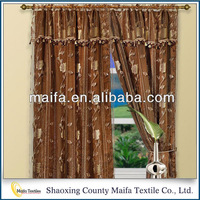 Latest Design Beautiful Soft Colorful security curtains for windows