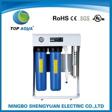 2017 12GPM uv water <strong>filtration</strong> systemfor whole house use