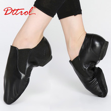 D004719 Dttrol dance men black twin gore shoe leather slip on jazz shoes