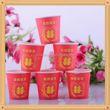 custom printed paper cups/printing paper cup/KFC supplier