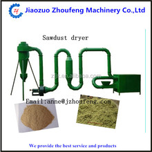 sawdust hot air dryer 0086-13782855727