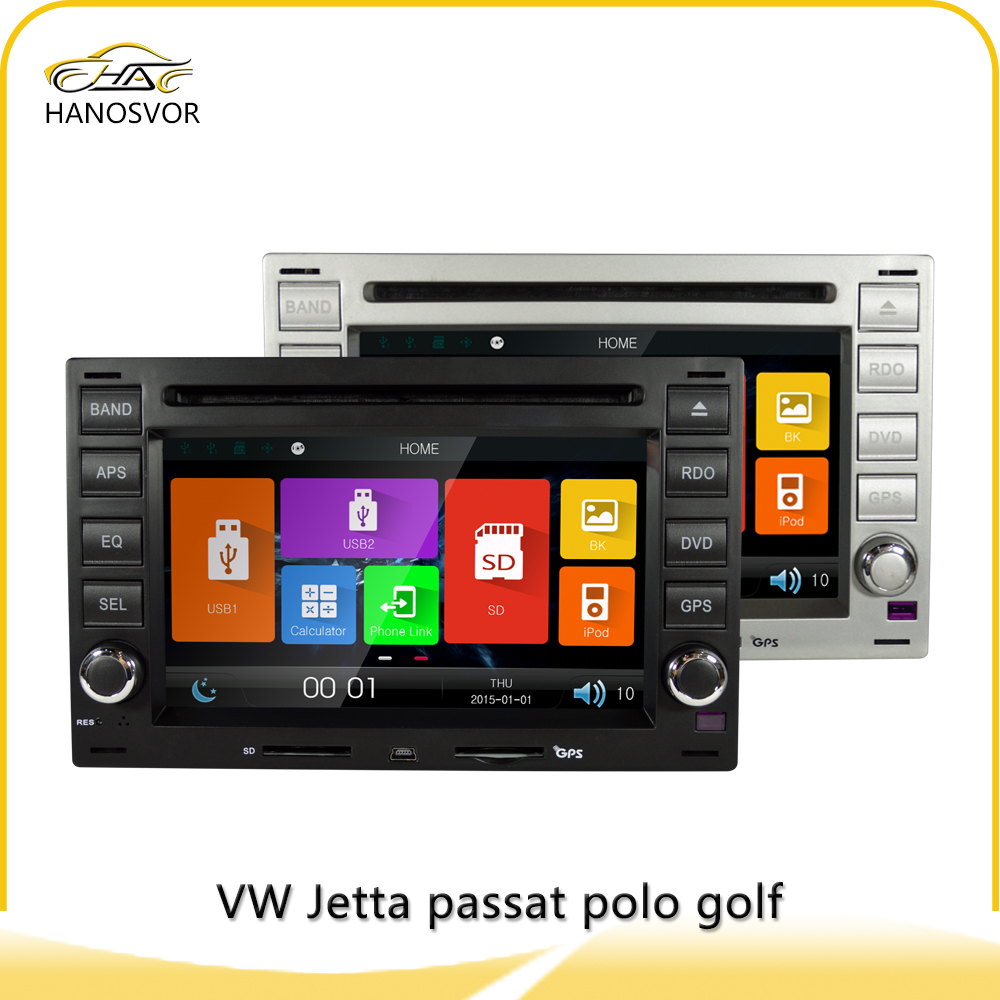 VW Passat/Polo/Golf/Cherry 2 din touch screen car gps navigation system