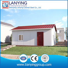 china prefabricated homes/small mobile modular homes villa/ steel frame modern prefab kit homes made in china