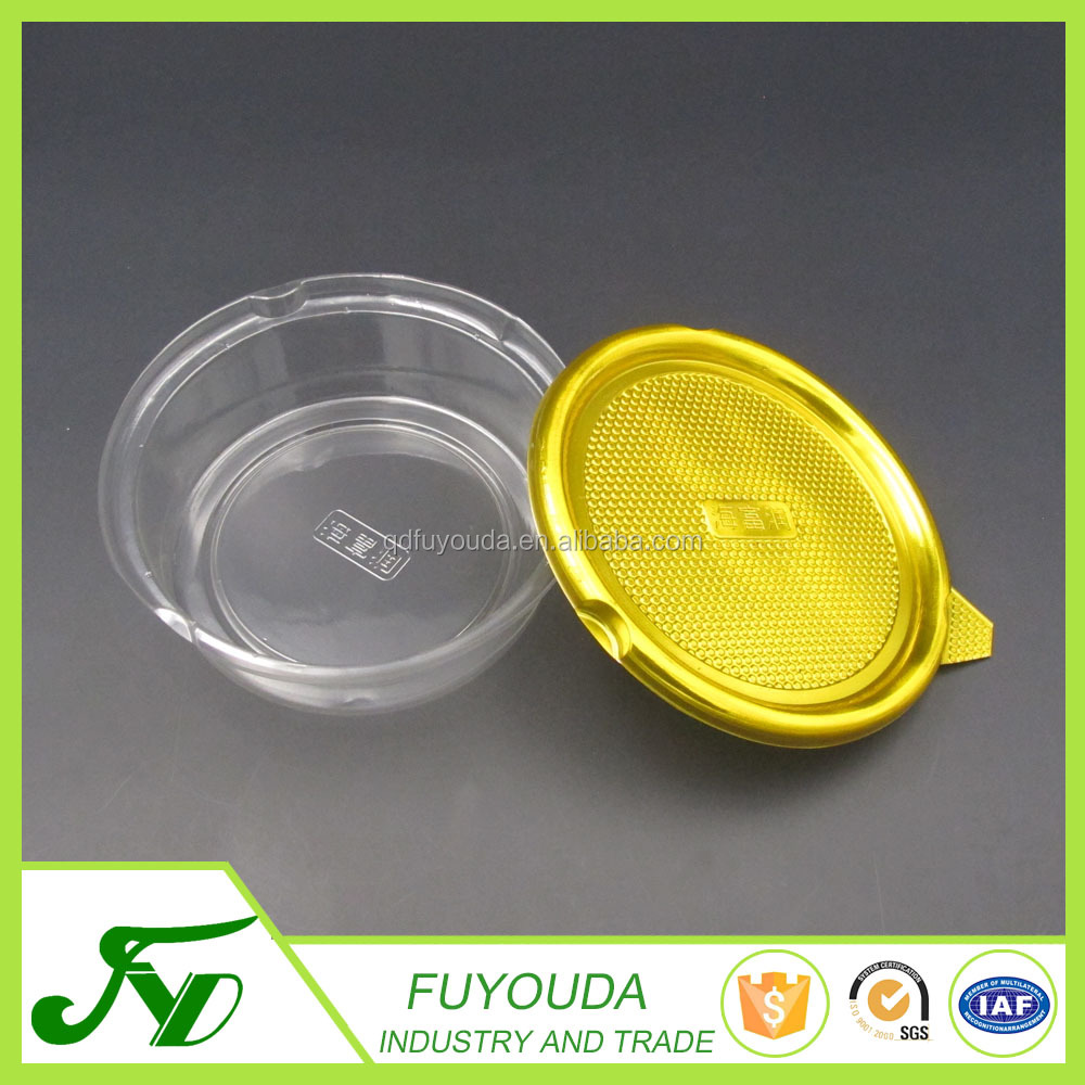 Fashion luxury customized small round plastic cake packaging containers with logo