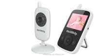 2.4G Wireless Digital Color LCD Baby Monitor