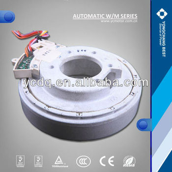 High tech BL DC Brushless Motor for Automatic Washing Machine