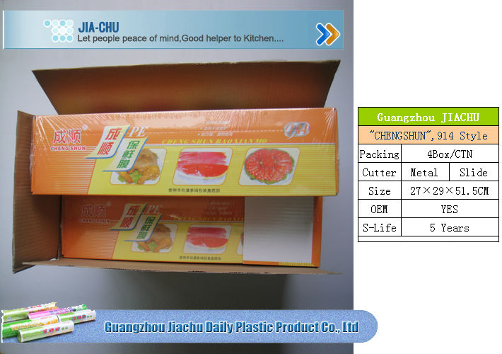 "914 Style, Cling film for Hotel, ""CHENGSHUN"" Brand, supply OEM"
