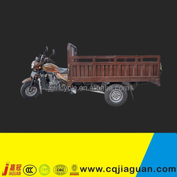 Gasoline Engine 3 Wheeler Carrying