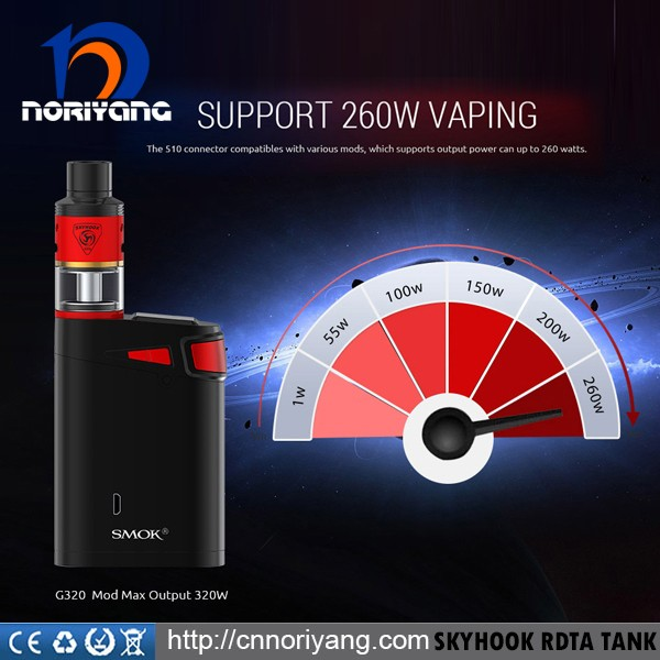 Smok SKYHOOK RDTA BOX first batch whoesale price SMOK SKYHOOK RDTA/ SMOK SKYHOOK