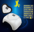 Hot selling professional 48w led uv lamp sunone nail uv lamp