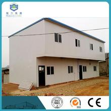 Mobile Decorated Standard Flatpacked Container House Prefab House