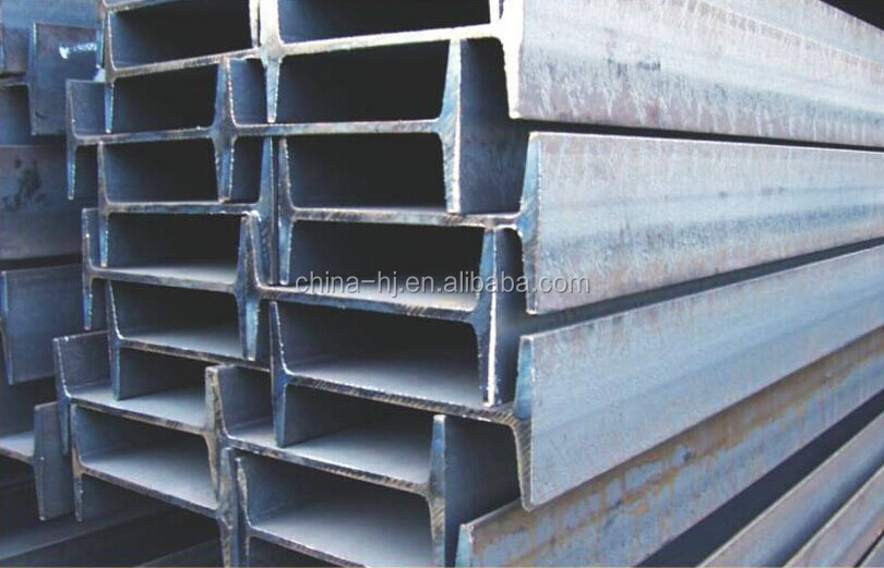 SS400 grade hot rolled carbon steel i-beam prices