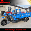 hot sale cargo tricycle/150cc motor tricycle/rickshaws for sale