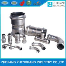 Stainless Steel 304/316L Press Fittings DVGW for water, gas and heating, marine pipeline