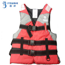 Customized Personalized Inflatable Fishing Surfing Life Vest