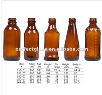 150ml Brown Medicine Bottle /pill Bottles Brown/glass Pill ...