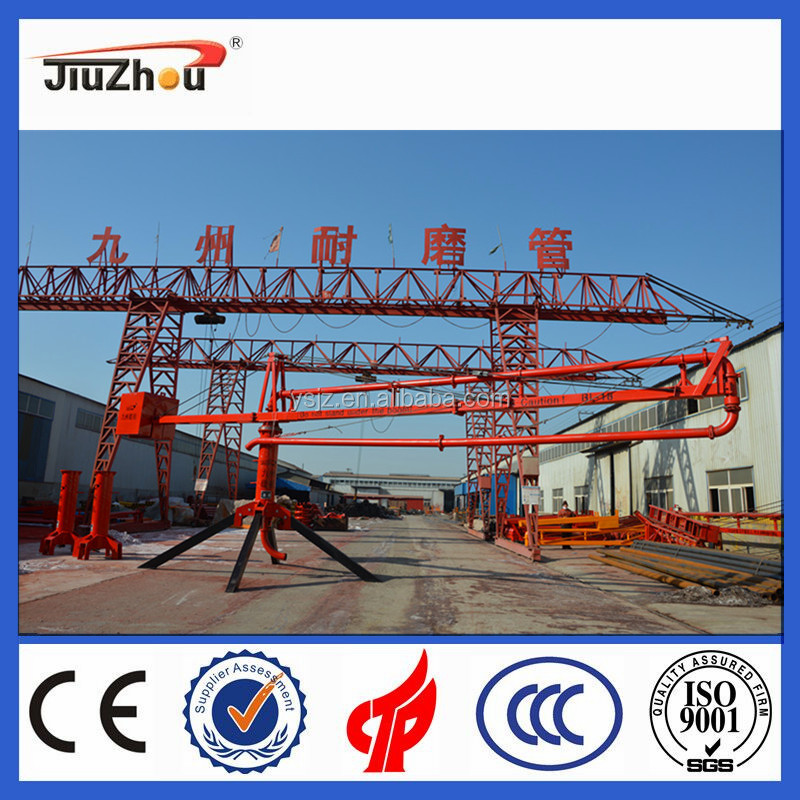 Concrete placement machine / HGY12 automatic concrete placing boom