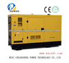 80 kva diesel generators with competitive price 3 phase silent type