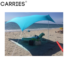 Lycra Stretch Shelter Beach Sunshade Canopy Tent
