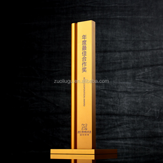 Customized gold plated trophy cup metal award trophy trophies made in china