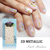 NEWAIR 3D Diamond Stone Nail Stickers for beauty DIY