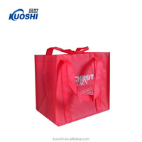 80gsm non woven promotional shopping gifts grocery bags
