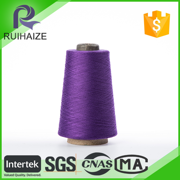 Low Price Wool Yarn For Felting with Trade Assurance