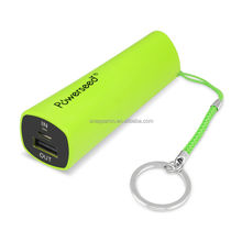 Cheap wholesale 2600mah keychain mobile emergency charger for iphone5s