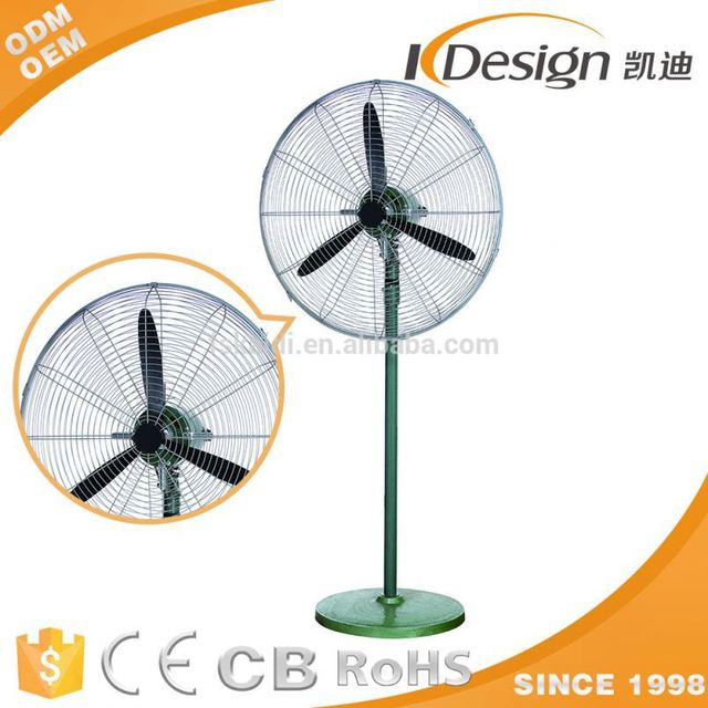 Industrial Electric Standing Fan Cheap Price With Metal Blades
