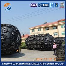 Floating and berthing pneumatic rubber fenders