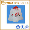 alibaba china manufacturer handle plastic bag/plastic handle bag/wholesale uk handle bags