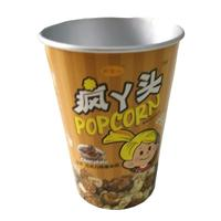 Wholesale Single Wall High Quality Logo Brand Customized Recycled Custom Design Cinema Paper Puffed Rice Dixie Cups