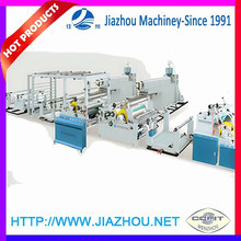 Two Side Lamination Plant Hot Melt Coating Thermal BOPP Film Extrusion Lamination Machine for PP Woven Sacks / Fabrics