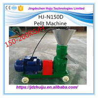Fish Food Extruder/Floating Fish Feed Pellet Machine For Fish Farming HJ-N150D