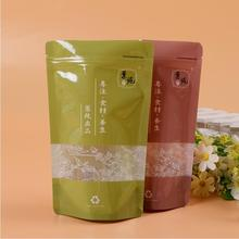 Most popular custom printed plastic resealable tea packaging stand up pouch aluminium foil zip lock bags