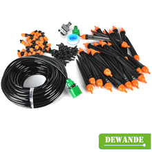 <strong>hot</strong> in Amazon oem drip irrigation kit