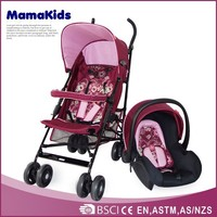 new design light weight baby buggy 2015 fashionable multi-function adult baby stroller