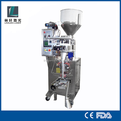 Fully automatic rice vertical form fill seal packing machine